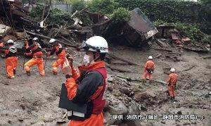 Sudoeste do Japão entra em alerta máximo devido à forte chuva