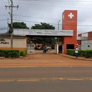 HOSPITAL GENERAL DE SANTA ROSA REPORTA MERMA DE INTERNADOS