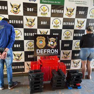 """Crimes de Fronteira-DEFRON, efetua a prisão da """"PATROA DO TRAFICO"""", em CORONEL SAPUCAIA."""
